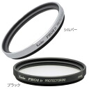 "46 Mm Kenko PRO1D protector (W) lens protection filter ""immediate delivery ~ 3 business days after shipment will ' 4961607324653"