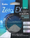"Kenko Zeta (Zeta) EX c-PL polarizing filter 62 mm ""instant delivery ~ 3 business days after shipment will ' the measurement of light, strong shake PL filter"