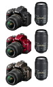 "Nikon D5200 double zoom kit ""shipment (D5200 body +AF-S DX NIKKOR 18-55mm F3.5-5.6G VR+AF-S DX NIKKOR 55-300mm f/4.5-5.6G ED VR)fs3gm two business days after immediate delivery ..."""