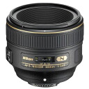 "Nikon AF-s NIKKOR 58mmF/1.4G ""delivery time 1 week or so, F1.4 aperture in telephoto lens fs3gm"