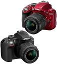 """""""Is going to send out"""" Nikon D3300 Nikon digital single-lens reflex camera lens kit; Nikon D3300 Body + AF-S DX NIKKOR18-55mm F3.5-5.6G VR II standard zoom lens set [02P02Mar14]"""