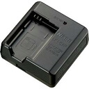 "Battery charger [02P15Apr14] for Nikon MH-67P battery charger ""shipment"" lithium ion charge pond EN-EL23"