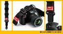 Nikon D7100 18-300 f/3.5-6.3G ED VR 렌즈 키트 수량 한정 A&A 스트랩 세트 『 즉 납 ~ 2 영업일 후 배송 』 니콘 디지털 일안 레프 [Nikon D7100 + AF-S DX NIKKOR 18-300mm f/3.5-6.3G ED VR 고배율 줌 렌즈 킷] [fs04gm] [02P06Dec14]