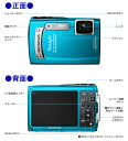 OLYMPUS Tough TG-320 blue colors and available minute fs3gm