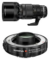 "OLYMPUS M.ZUIKO DIGITAL ED 40-150 mm F2.8 PRO 1.4 x tele converter Kit ""3 or 4 business days after shipping, equivalent angle of view 80-300 mm f/2.8 aperture telephoto zoom lens and 1.4 x teleconverter set [fs04gm], [P25Apr15]"