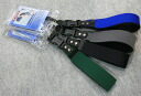 "Op/tech SLR wrist strap camera strap (Wrist Strap Optech) ""immediate delivery ~ 2013-October stock is 2 business days after shipping calendar / black color and steel color '"