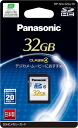 "Panasonic 32GB SDHC card Class4 up to 20MB/s transfer rate ""shipment"" fs3gm"