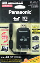 Panasonic BNSDCLP3 CPRM copyright protection function for SDXC/microSDHC card reader fs3gm