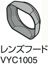 "Panasonic VYC-1005 rectangular lens hood ""-request a delivery time approximately 2 weeks ' times for macro fs3gm Panasonic LEICA DG MACRO-ELMARIT 45mm/F2.8 ASPH./MEGA O.I.S, etc."