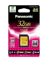 "Panasonic 32GB SDHC card Class10 up to 20MB/s transfer rate (RP-SDWA32GJK) ""shipment"" 4984824971653fs3gm"