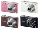 "Panasonic LUMIX DMC-SZ3 ""shipment fs3gm two business days after immediate delivery ..."""