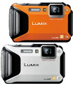 "Panasonic LUMIX FT5 ""immediate delivery ~ 3 business days after shipping ' Wi-Fi functionality! Outdoor digital camera fs3gm waterproof 13 m corresponding low temperature resistant -10-degree shock 2 m load capacity 100 kgf"