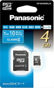 "Panasonic 4GB microSD Class4 up to 10MB/s transfer rate ""shipment [02P05Apr14M] three business days after immediate delivery ..."""