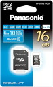"Panasonic 16GB microSDHC card Class4 up to 10MB/s ""shipment fs3gm three business days after immediate delivery ..."""