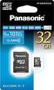 Panasonic 32GB microSDHC card Class4 up to 10MB/s fs3gm