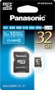 파 나 소닉 32GB microSDHC 카드 Class4 최대 10MB/s [fs04gm] [02P10Jan15]
