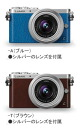 "Panasonic LUMIX DMC-GM1SK Lens Kit (blue/Brown) ""quick delivery-2 business days after shipping] [new colors! 12-32 mm zoom lens comes with ultra compact mirrorless interchangeable lens camera lens Kit GM Body+LUMIX G VARIO 12-32mm/F3.5-5.6 ASPH./MEG"