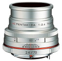 Pentax smc PENTAX-DA 70mmF2.4 Limited Silver portrait perfect telephoto silver colour limited lens fs3gm