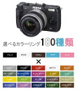 "Q10 PENTAX zoom lens Kit order color (production orders) Q10 + 02 STANDARD ZOOM(5-15mmF2.8-4.5) ""delivery two weeks' fs3gm"