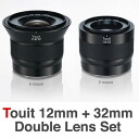 "[three years insurance ]CarlZeiss Touit 2.8/12mm + Touit 1.8/32mm Sony E-mount double lens set ""shipment"" Planar T*32mm F1 with, 8 + Distagon T*12mm F2,8 Sony αE mount [fs04gm][02P21Aug14]]"