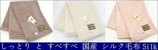 Silkシルク毛布ラグジュアリーな寝心地