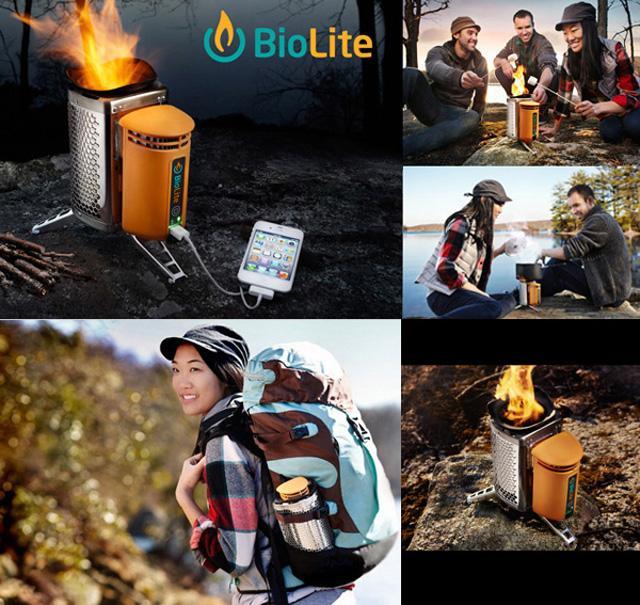 BioLite(バイオライト)使用イメージ