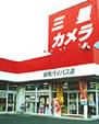 岐南バイパス店