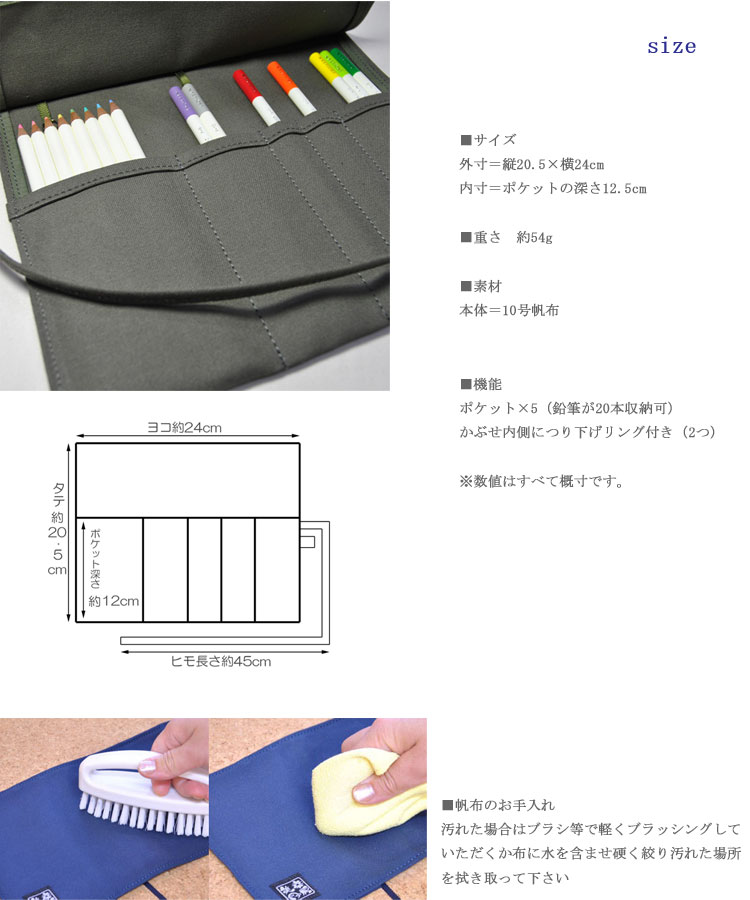 Pen case size