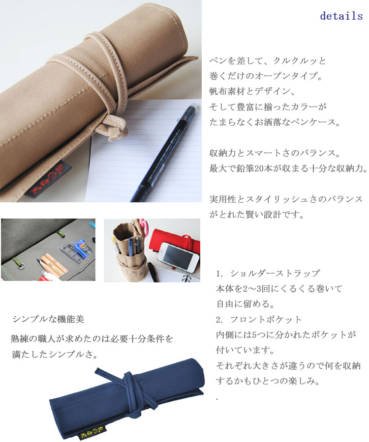 Pen case canvas email service free shipping