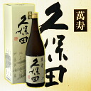 Kubota Manjyu1800ml【Japanese Rice Wine】久保田萬寿1.8Lfs2gm