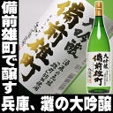 浜福 crane bizen Yoshio-Cho 1.8 L 10 %OFFfs3gm