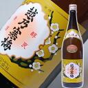 Named Koshi no kanbai premium daiginjo 1.8 L-10% off
