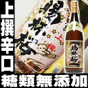 Trophy Sakura (shihaizakura) on 撰 outspoken 1800 ml