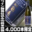 Echigo crane wine yeast-brewed junmai daiginjo 720ml02P11Apr15