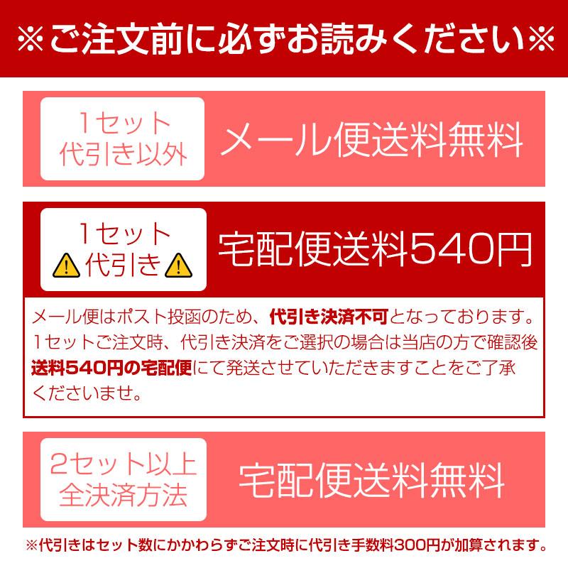ナイトブラ/ゆめふわブラジャー/配送注意