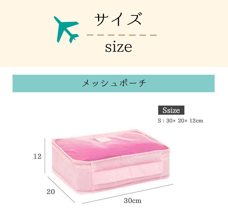 商品カテゴリ/雑貨/トラベルポーチ/サイズ1