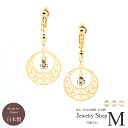 Watermark tsukinowa earrings