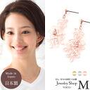 Watermark フラワーイヤリング earrings