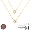 Two square stone necklace (M019)