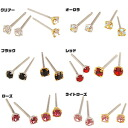 ★ set deals grab bag ★ 5 pair 68% off 1680 Yen ★ チタンポストスワロフ grain earrings