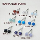 ★ new colors appeared ★ natural stone direct earrings 4 mm