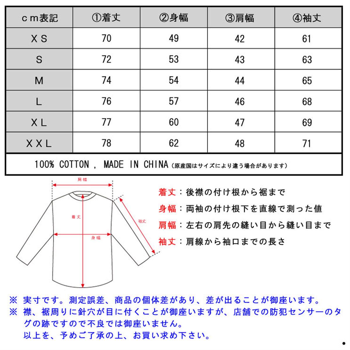 アバクロ Abercrombie&Fitch 正規品 メンズ 長袖シャツ Gingham Herringbone Button-Up Shirt 125-168-2354-138