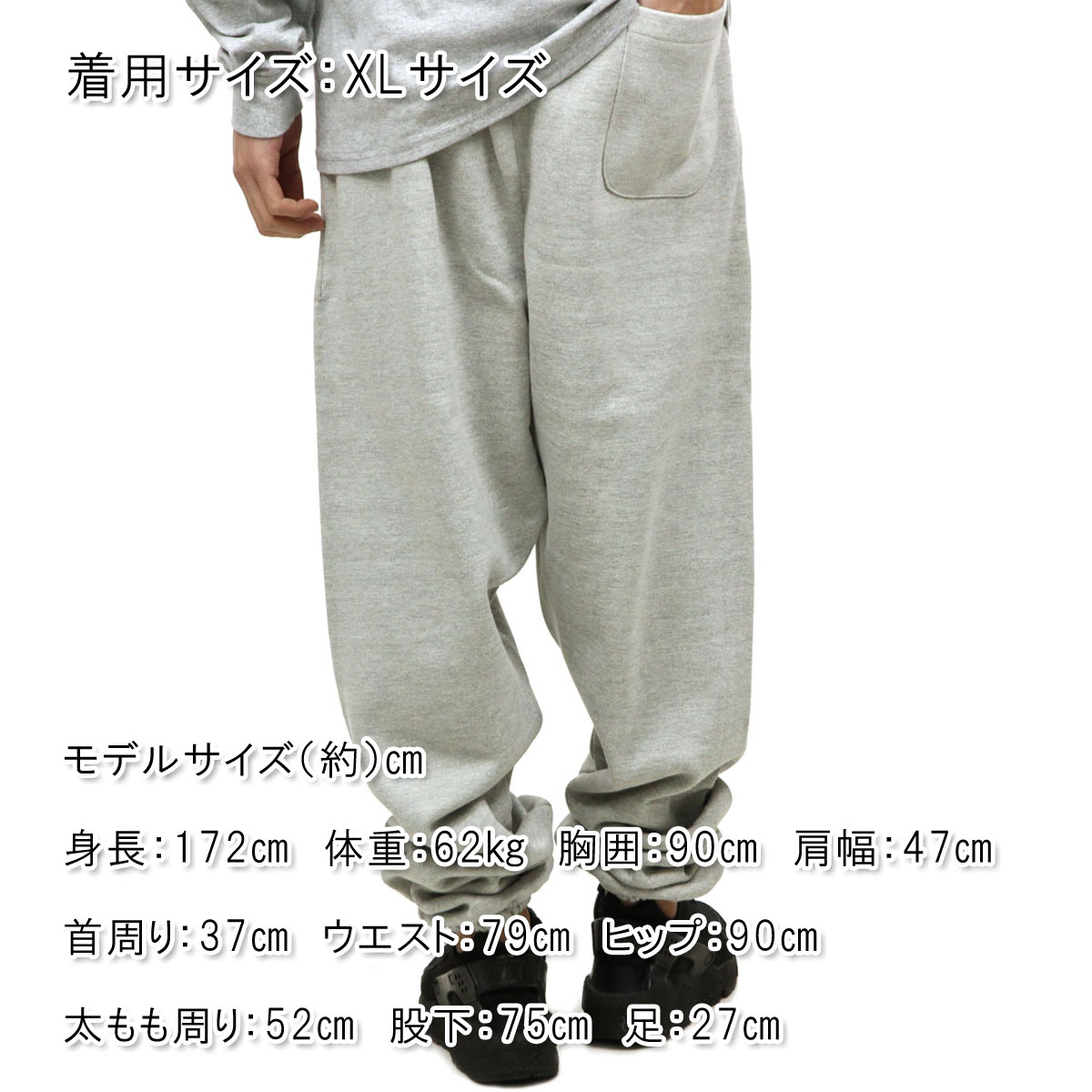 チャンピオン CHAMPION 正規品 メンズ ハーフパンツ SWEAT HALF PANTS P4971 Reverse Weave Pant w/ pockets 806-OXFORDGREY