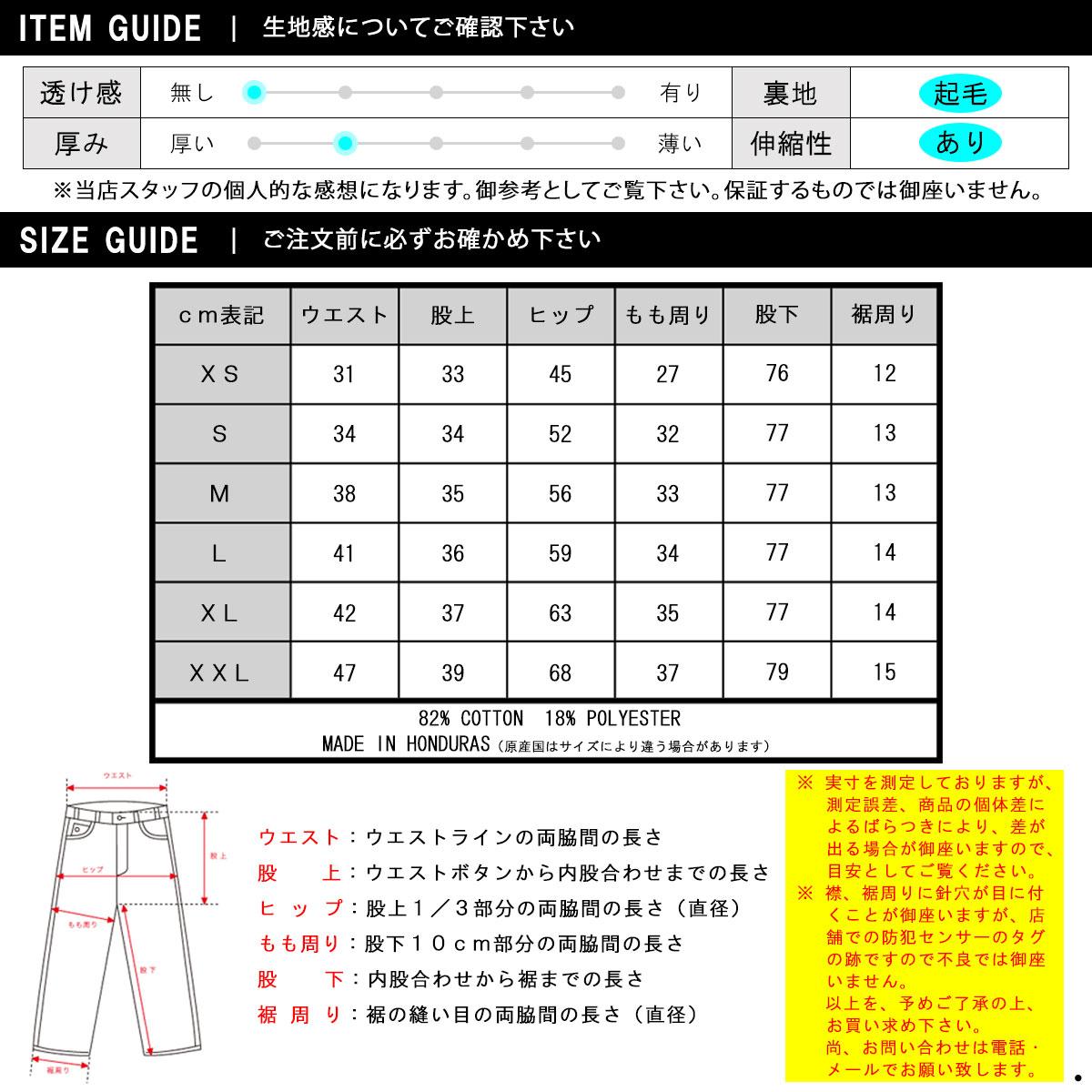 チャンピオン CHAMPION 正規品 メンズ ハーフパンツ SWEAT HALF PANTS P4971 Reverse Weave Pant w/ pockets 031-NAVY