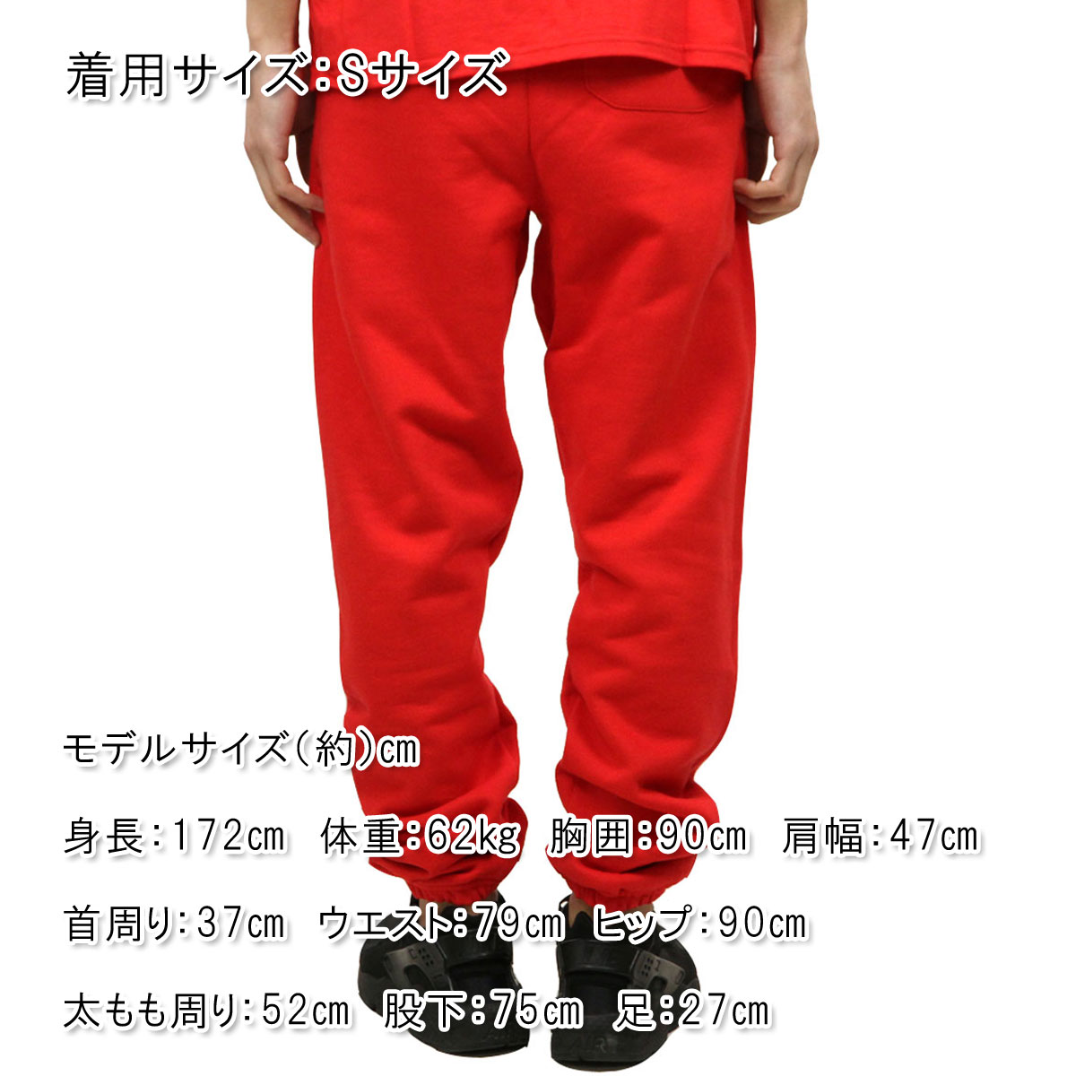 チャンピオン CHAMPION 正規品 メンズ ハーフパンツ SWEAT HALF PANTS P4971 Reverse Weave Pant w/ pockets W3J-TEAMREDSCARLET