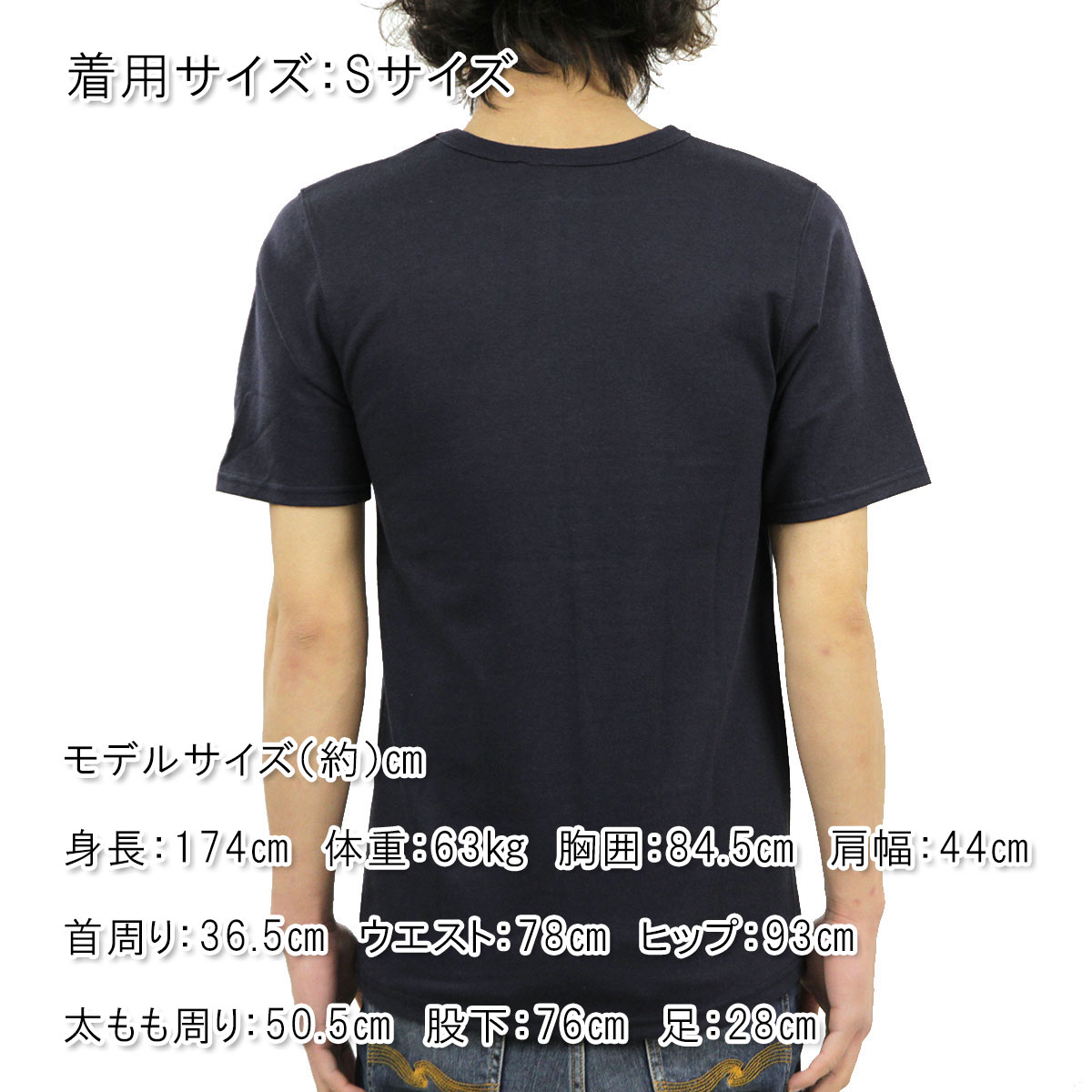 チャンピオン CHAMPION 正規品 メンズ 半袖Tシャツ CREW TEE T1919 Heritage Tee 031-NAVY