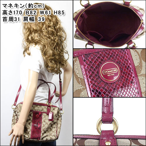 coach on sale outlet  [repair]   outlet