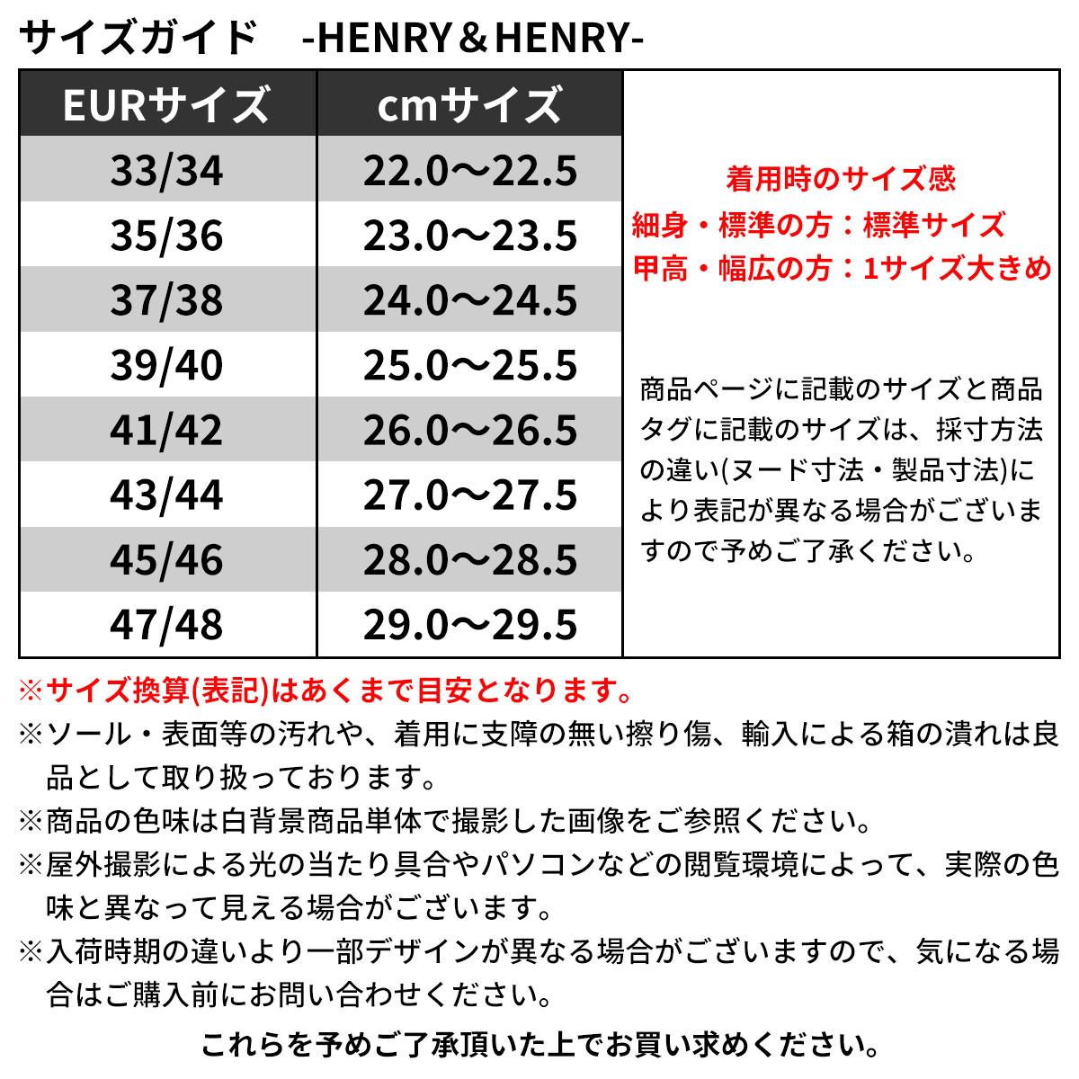henryhenry_1