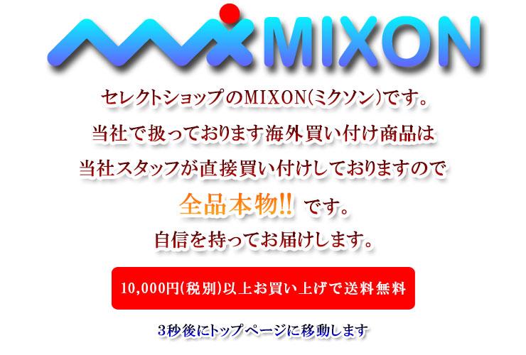 アバクロ ラルフローレン ホリスター SCOTCH&SODA REVERSALの通販【MIXON(ミクソン)】