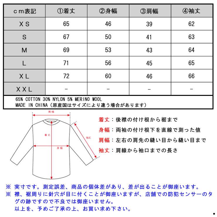 ジェイクルー J.CREW 正規品 メンズ セーター HARBOR COTTON V-NECK SWEATER f4697